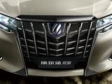 丰田 埃尔法 2020款 丰田 埃尔法 2020款 双擎2.5L尊贵版-第3张图