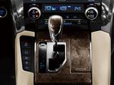 丰田 埃尔法 2020款 丰田 埃尔法 2020款 双擎2.5L尊贵版-第4张图
