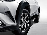 丰田 丰田C-HR 2019款 丰田 丰田C-HR 2019款 2.0L旗舰版-第4张图