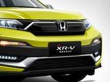 本田 本田XR-V 2020款 本田 本田XR-V 2020款 1.5L手动经典版-第1张图