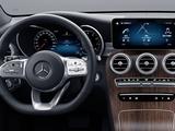 奔驰 奔驰GLC 2020款 奔驰 奔驰GLC 2020款 改款300L 4MATIC动感型-第5张图