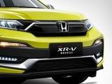 本田 本田XR-V 2020款 本田 本田XR-V 2020款 220TURBO CVT豪华版-第16张图