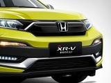 本田 本田XR-V 2020款 本田 本田XR-V 2020款 220TURBO CVT旗舰版-第8张图