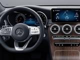 奔驰 奔驰GLC 2020款 奔驰 奔驰GLC 2020款 改款300L 4MATIC AMG-Line-第5张图