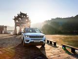 Jeep 指南者 2020款 Jeep 指南者 2020款 220T自动舒适版-第7张图