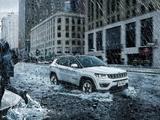 Jeep 指南者 2020款 Jeep 指南者 2020款 220T自动领先版-第7张图