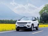 Jeep 指南者 2020款 Jeep 指南者 2020款 220T自动领先版-第4张图
