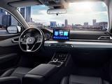 比亚迪 全新秦EV 2019款 比亚迪 全新秦EV 2019款 高续航版豪华型-第2张图