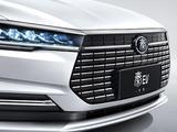 比亚迪 全新秦EV 2019款 比亚迪 全新秦EV 2019款 高续航版尊贵型-第4张图