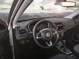 Jeep 指南者 2020款 Jeep 指南者 2020款 220T自动豪华版-第6张图