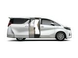 丰田 埃尔法 2020款 丰田 埃尔法 2020款 双擎2.5L豪华版-第2张图