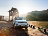 Jeep 指南者 2020款 Jeep 指南者 2020款 220T自动四驱高性能旗舰版-第8张图