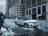 Jeep 指南者 2020款 Jeep 指南者 2020款 220T自动四驱高性能旗舰版-第7张图