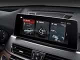 宝马 X2 2019款 宝马 X2 2019款 xDrive25i M越野套装-第5张图
