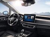 比亚迪 宋MAX 2019款 比亚迪 宋MAX 2019款 EV智行限量版旗舰型6座-第1张图