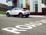 吉利汽车 帝豪GSe 2020款 吉利汽车 帝豪GSe 2020款 500尊尚型-第5张图