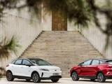 吉利汽车 帝豪GSe 2020款 吉利汽车 帝豪GSe 2020款 500尊尚型-第3张图