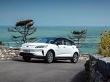 吉利汽车 帝豪GSe 2020款 吉利汽车 帝豪GSe 2020款 500尊尚型-第2张图