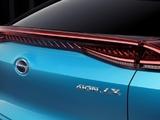 广汽新能源 Aion LX 2019款 广汽新能源 Aion LX 2019款 埃安LX 80D Max-第1张图