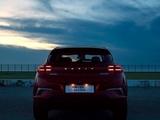 吉利汽车 帝豪GSe 2020款 吉利汽车 帝豪GSe 2020款 500臻尚型-第4张图