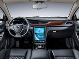 众泰 Z500新能源 2018款 众泰 Z500新能源 2018款 EV Pro尊贵型-第5张图
