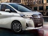 丰田 埃尔法 2020款 丰田 埃尔法 2020款 双擎2.5L尊贵版-第14张图