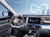 吉利汽车 CONCEPT ICON 2020款 吉利汽车 CONCEPT ICON 2020款 300T i9 BSG-第3张图