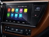 丰田 雷凌双擎E+ 2019款 丰田 雷凌双擎E+ 2019款 1.8PH GS精英天窗版-第5张图