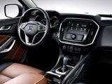 江铃 驭胜S350 2020款 江铃 驭胜S350 2020款 2.0T自动两驱汽油舒适版-第2张图