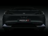 ARCFOX 极狐 阿尔法S 2020款 ARCFOX 极狐 阿尔法S 2020款 708 S+-第4张图