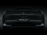 ARCFOX 极狐 阿尔法S 2020款 ARCFOX 极狐 阿尔法S 2020款 603 H-第1张图