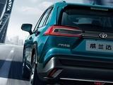 丰田 威兰达 2020款 丰田 威兰达 2020款 双擎2.5L CVT两驱科技版-第4张图