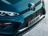 丰田 威兰达 2020款 丰田 威兰达 2020款 双擎2.5L CVT两驱科技版-第3张图