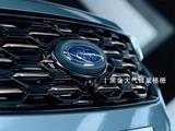 福特 领界EV 2019款 福特 领界EV 2019款 星领型-第2张图