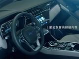 福特 领界EV 2019款 福特 领界EV 2019款 星领型-第1张图