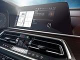 宝马 宝马X5 2020款 宝马 宝马X5 2020款 xDrive40i M运动套装-第5张图
