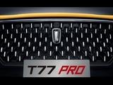 奔腾 奔腾T77 2020款 奔腾 奔腾T77 2020款 PRO 280 TID自动尊贵型-第3张图