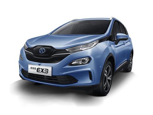 北汽新能源 EX3 2019款 R600 劲尚版